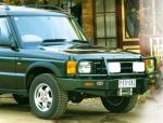 """ARB nárazník predný - pracovný Land Rover Discovery I od 95"""" do"""